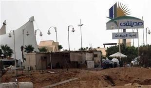 """محكمة مصرية تؤجل النظر في قضية أرض مشروع """"مدينتي"""" إلى يناير"""