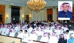 السعودية تقيد تمويل المبتعثين، وغموض يلف مصير 200 ألف طالب وطالبة منهم