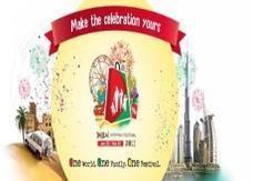 افتتاح متميز الخميس إعلانا لبدء مهرجان التسوق بدبي