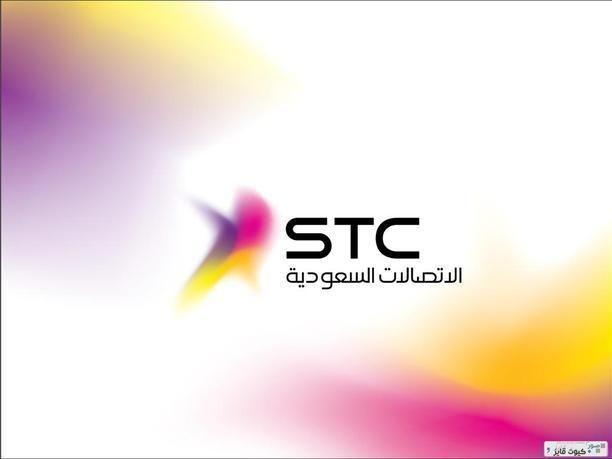 تراجع أرباح الاتصالات السعودية 11% بسبب صرف راتب شهرين