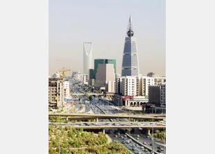 هيئة مكافحة الفساد تبدأ أعمالها في السعودية
