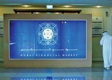 أرباح سوق دبي المالي تهبط 96% بالربع الأول