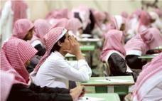 """طلاب يهتفون """"يسقط المدير"""" بعد انقطاع الكهرباء عن مدرسة سعودية"""