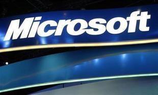 مايكروسوفت تعتزم شراء سكايبي بقيمة 8.5 مليار دولار