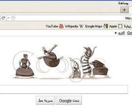 احتفال غوغل بميلاد راقصة يثير جدلاً في السعودية