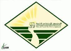 تعاون مصري ألماني لتوفير 8000 وظيفة