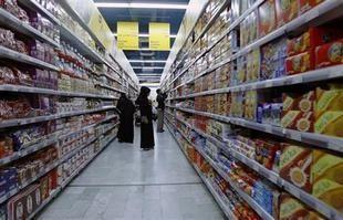 نظام جديد لحماية المستهلك في السعودية
