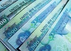 المركزي الإماراتي يدعو البنوك لخفض فائدة القروض