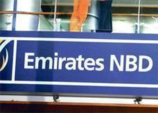 أحمد بن سعيد رئيساً لمجلس إدارة الإمارات دبي الوطني