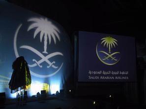 تغييرات مقبلة في أنظمة وقيادات الخطوط الجوية السعودية