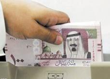 السعودية: وزارة العدل تطلق برنامجاً إلكترونياً يساعد في تقسيم الميراث