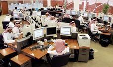 السعودية تبدأ حصر موظفي الدولة الأجانب لدراسة أوضاعهم
