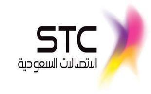 الاتصالات السعودية توصي بتوزيع مليار ريال لمساهميها عن الربع الأول