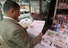 البرلمان العراقي يقر قانوناً لحماية الصحافيين