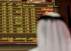 أسواق المال الخليجية تواصل تراجعها