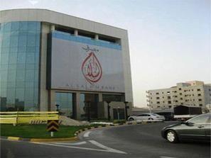 بنك البحرين الإسلامي ومصرف السلام يتطلعان للاندماج