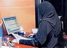 السعوديات يمثلن 35% من العاملات بالقطاع الخاص