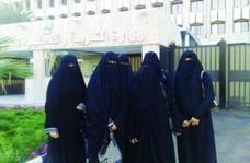 وزارة التربية السعودية تصدر قرار تعيين 26687 معلمة