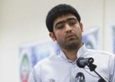 الإعدام لمتهم بقتل عالم نووي إيراني لحساب إسرائيل
