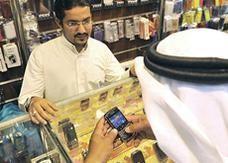 السعودية: اقتراب العيد يرفع أسعار الأجهزة الجوالة 8%