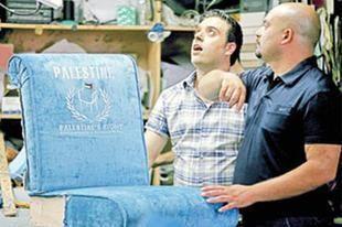 مقعد من خشب الزيتون يطوف العالم لدعم الدولة الفلسطينية