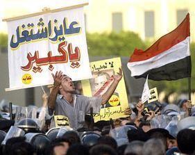 مظاهرة لتهنئة شعوب شمال أفريقيا بعد الإطاحة ببن علي ومبارك والقذافي