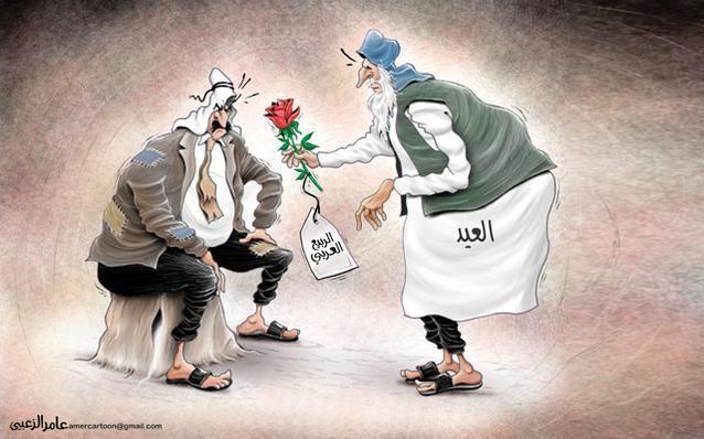 كاريكاتير الصحف 01-09-2011