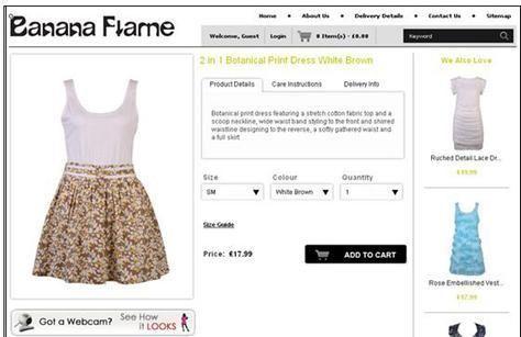 غرفة افتراضية لتجريب الملابس قبل شرائها عبر الإنترنت