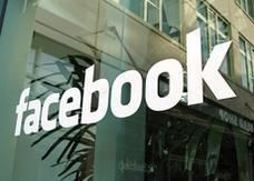 فيسبوك يعتزم إطلاق خدمة للموسيقى