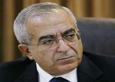 قلق السلطة الفلسطينية من تقرير الأمم المتحدة