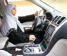عيد الفطر مناسبة لقيادة السعوديات للسيارة رغم الحظر