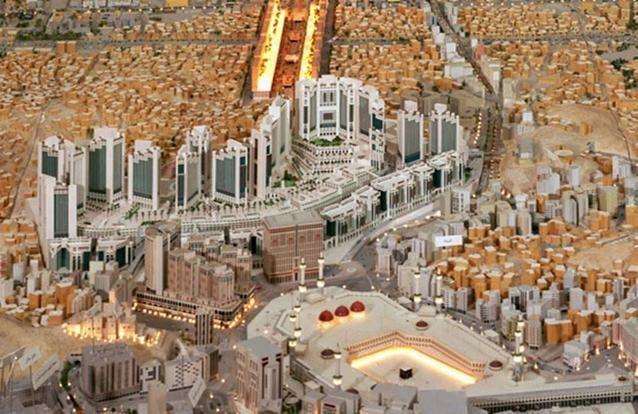 السعودية تلزم وسائل الإعلام باقتران المكرمة بمكة والمنورة بالمدينة