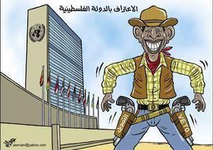 كاريكاتير الصحف 10-09-2011