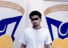 الإطاحة بشاب خليجي يروج للمخدرات في دبي