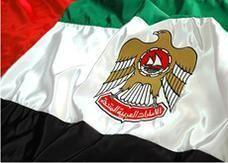 الإمارات تتبنى خطة لدعم الأمن الغذائي العربي