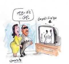 كاريكاتير الصحف 12-09-2011