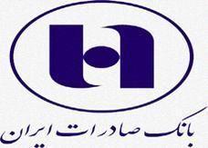 اختلاس 2.6 مليار دولار في أكبر عملية تزوير في تاريخ إيران