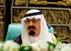السعودية تقدم حوافز إضافية للمستثمرين في المناطق الأقل نمواً