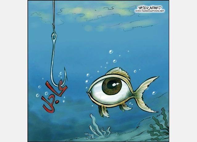 كاريكاتير الصحف 13-09-2011
