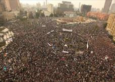 مصر: الكشف عن مخطط لبيع ميدان التحرير قبل الثورة