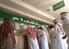 السعودية تفتح الاستقدام من اليمن لأكثر من 9 مهن رجالية