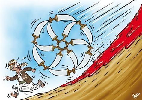 كاريكاتير الصحف 21-09-2011