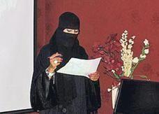 سعودية تؤسس شركة للزواج بالتقسيط