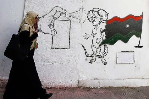 رسومات ثورية من ليبيا