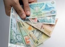 """""""الصكوك الوطنية"""":السعودية الأولى في الإدخار وثلثي الخليجيين متفائلين بالمستقبل"""