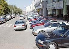 275 ألف سيارة مبيعات متوقعة في الإمارات