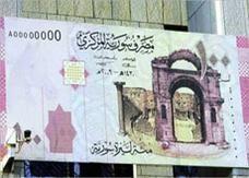سوريا والعراق بصدد اقرار اتفاق وحدة اقتصادية شاملة