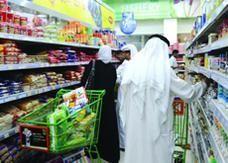 5.3% ارتفاع تكلفة المعيشة في السعودية خلال سبتمبر