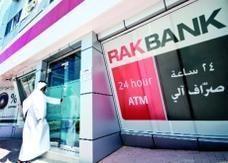 """""""راك بنك"""" يطلق عرضا للتمويل العقاري بفائدة تبدأ من 5.5%"""
