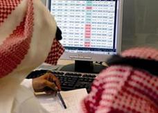 الشورى السعودي يوافق على تعديل نظام هيئة السوق المالية